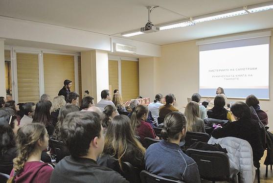 Академик Цветан Гайд на представянето на книгата Тракийското Писмо Декодирано V в София на 05.12.2017