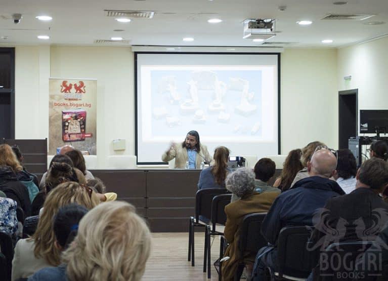 """Представяне на книгата """"Тракийското Писмо Декодирано V"""" в Бургас"""