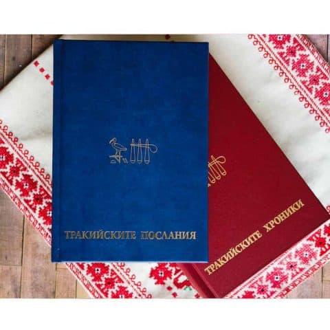 Подаръчен комплект книги №1