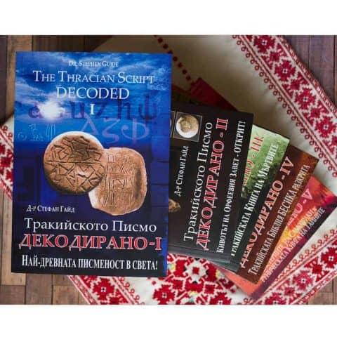 Подаръчен комплект книги №2